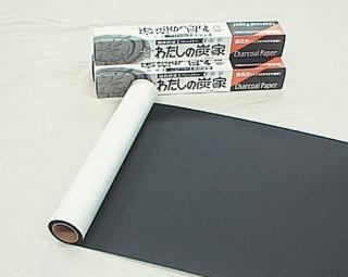 備長炭ロール紙(チャコールペーパー)