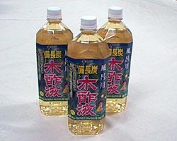 木酢液(お風呂用備長炭木酢液)