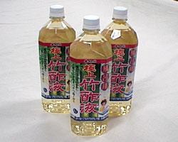 竹酢液(お風呂用極上竹酢液)